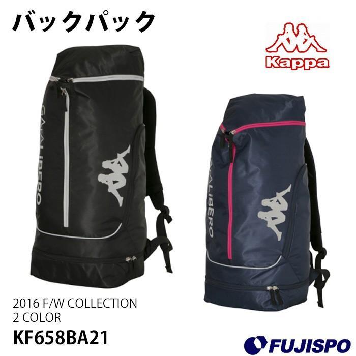 バックパック(KF658BA21)【カッパ/Kappa】カッパ バックパック リュック