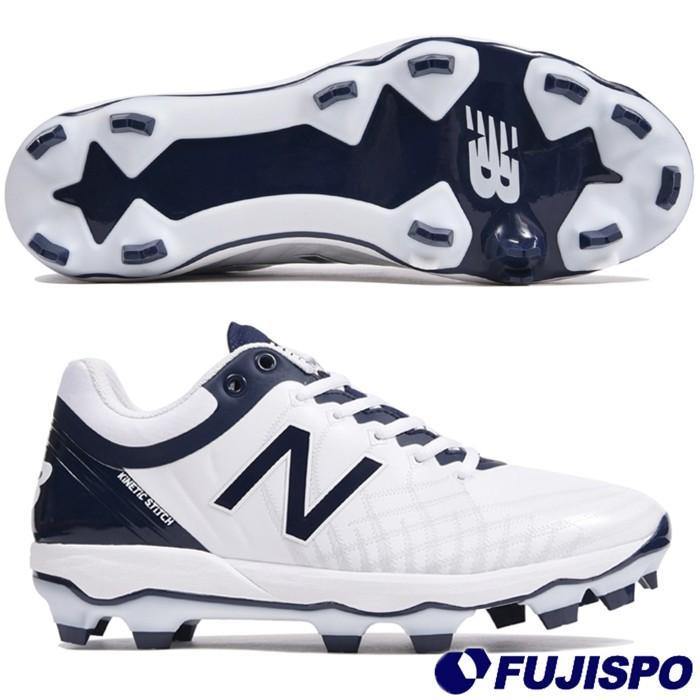 PL4040 J5 ニューバランス(New Balance)【野球・ソフト】ポイントスパイク スタッドスパイク ポイント底 紐 (PL4040J5D) ホワイト×ネイビー