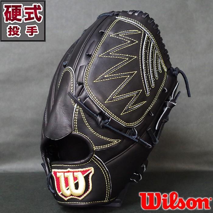 硬式 グラブ WILSON STAFF DUAL 投手 ウィルソン(Wilson) 【野球・ソフト】 ピッチャー グローブ 右投げ (WTAHWRD1B-90SS)