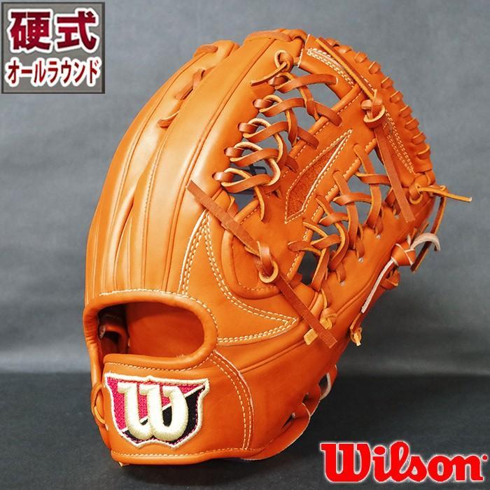 硬式 グラブ WILSON STAFF DUAL オールラウンド ウィルソン(Wilson) 【野球・ソフト】 グローブ 右投げ (WTAHWRDUF-83)