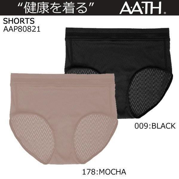 オンヨネ アース A.A.TH ショーツ AAP80821