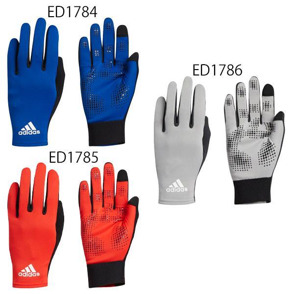 アディダス 手袋 ベーシックフィット グローブ FYP33 ED1785 ED1786 ED1784 在庫一掃 メール便対応可 新作販売