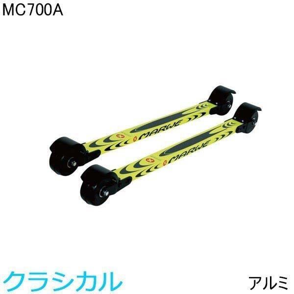 付与 マーウィー MARWE クロスカントリースキー クラシック MC700A ローラースキー 日本製