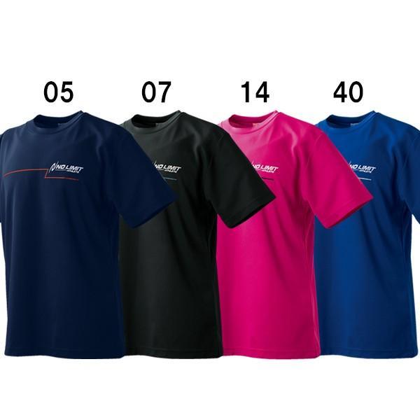 ニシ NISHI 陸上 アスリートプライド Tシャツ メール便利用可 通販 激安◆ 贈物 N63-081