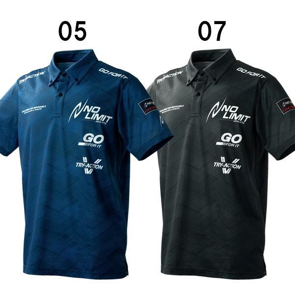 ニシ NISHI 値下げ 陸上 グラフィックライト メール便利用可 業界No.1 ポロシャツ N68-300