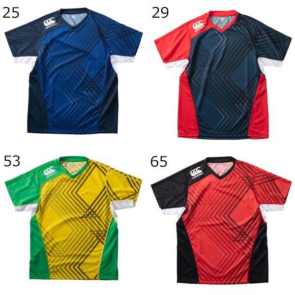 カンタベリー ラグビー ※アウトレット品 トレーニングウエア プラクティス Tシャツ メール便対応可 RG30503 毎日続々入荷