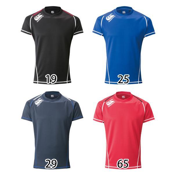 カンタベリー ラグビー 公式 新作製品、世界最高品質人気! 半袖 トレーニングウエア メール便対応可 Tシャツ RG38500 プラクティス