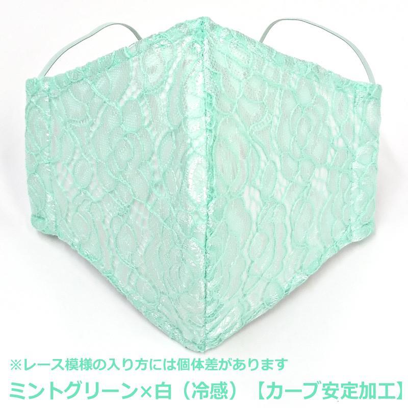 結婚式 冷感 レース スポーツ 息がしやすい 蒸れない マスク 日本製 洗える 在庫 あり 布 ブライダル 女性用 M サイズ アトリエフジタ|fujita2020|13