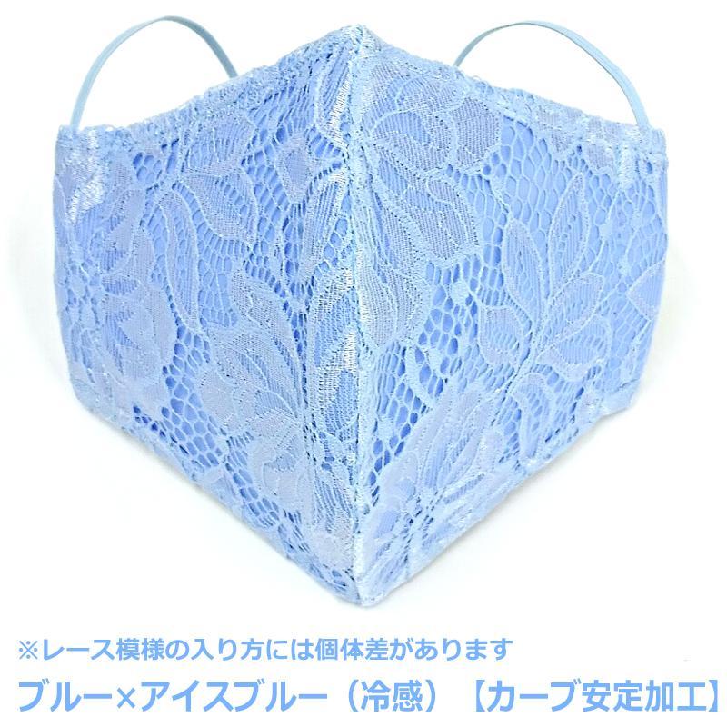 結婚式 冷感 レース スポーツ 息がしやすい 蒸れない マスク 日本製 洗える 在庫 あり 布 ブライダル 女性用 M サイズ アトリエフジタ|fujita2020|14