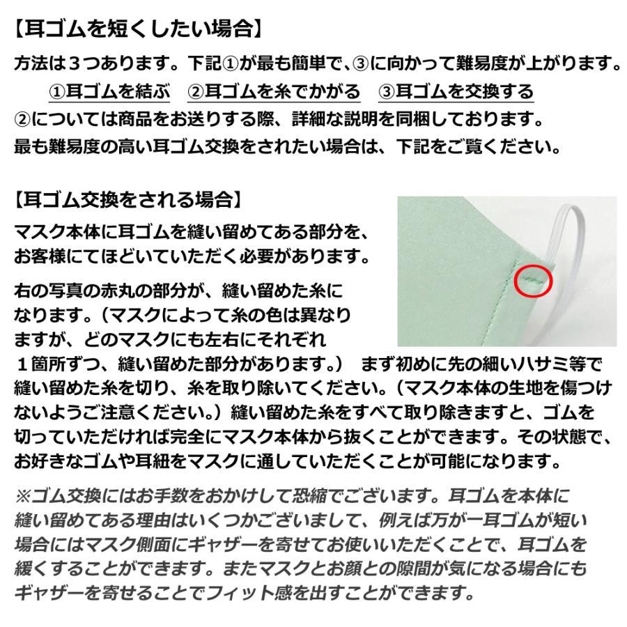 結婚式 大きめ レース マスク 日本製 洗える 布 ブライダル パーティ 女性用 Lサイズ おしゃれ かわいい アトリエフジタ|fujita2020|13