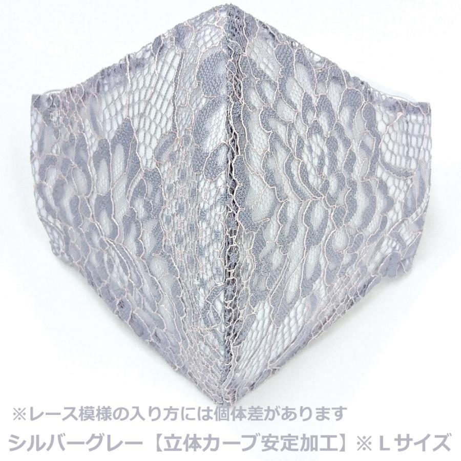 結婚式 大きめ レース マスク 日本製 洗える 布 ブライダル パーティ 女性用 Lサイズ おしゃれ かわいい アトリエフジタ|fujita2020|03