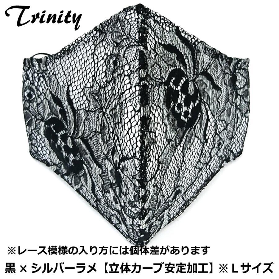結婚式 大きめ レース マスク 日本製 洗える 布 ブライダル パーティ 女性用 Lサイズ おしゃれ かわいい アトリエフジタ|fujita2020|09