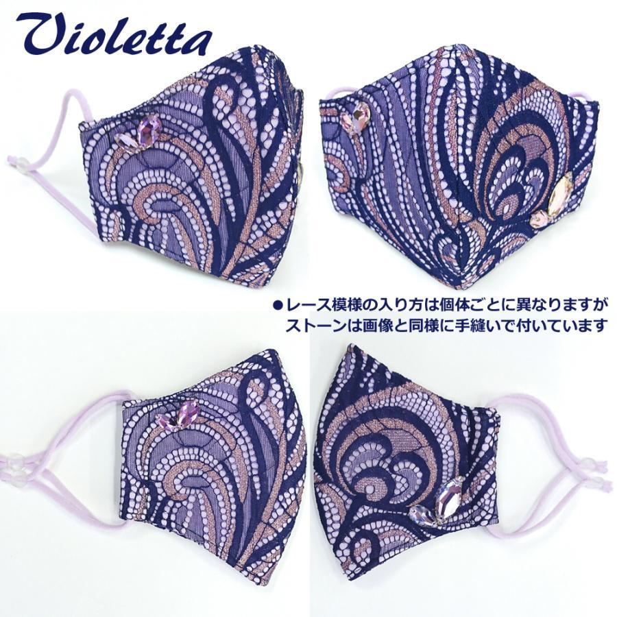 結婚式 母の日 高級  ストーン付き レース マスク ブライダル パーティ 日本製 洗える 布マスク 女性用 M サイズ アトリエフジタ|fujita2020|13