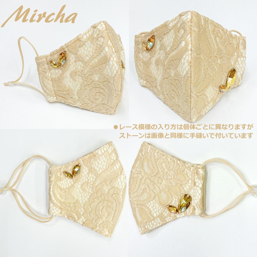 結婚式 母の日 高級  ストーン付き レース マスク ブライダル パーティ 日本製 洗える 布マスク 女性用 M サイズ アトリエフジタ|fujita2020|09