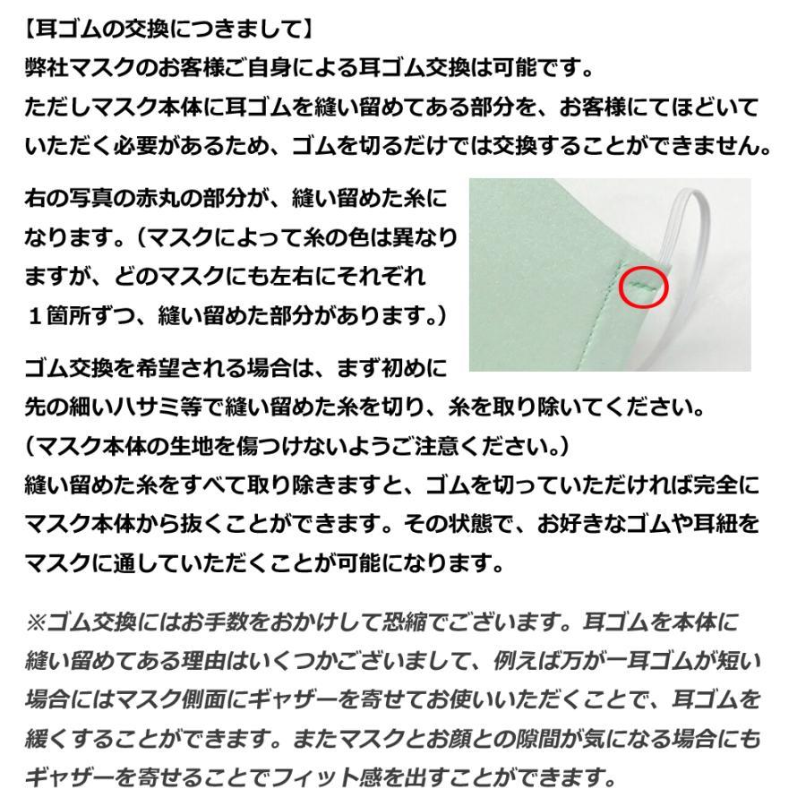 結婚式 レース マスク 日本製 洗える 高級 プレゼント ブライダル パーティ 女性用 Mサイズ アトリエフジタ|fujita2020|18