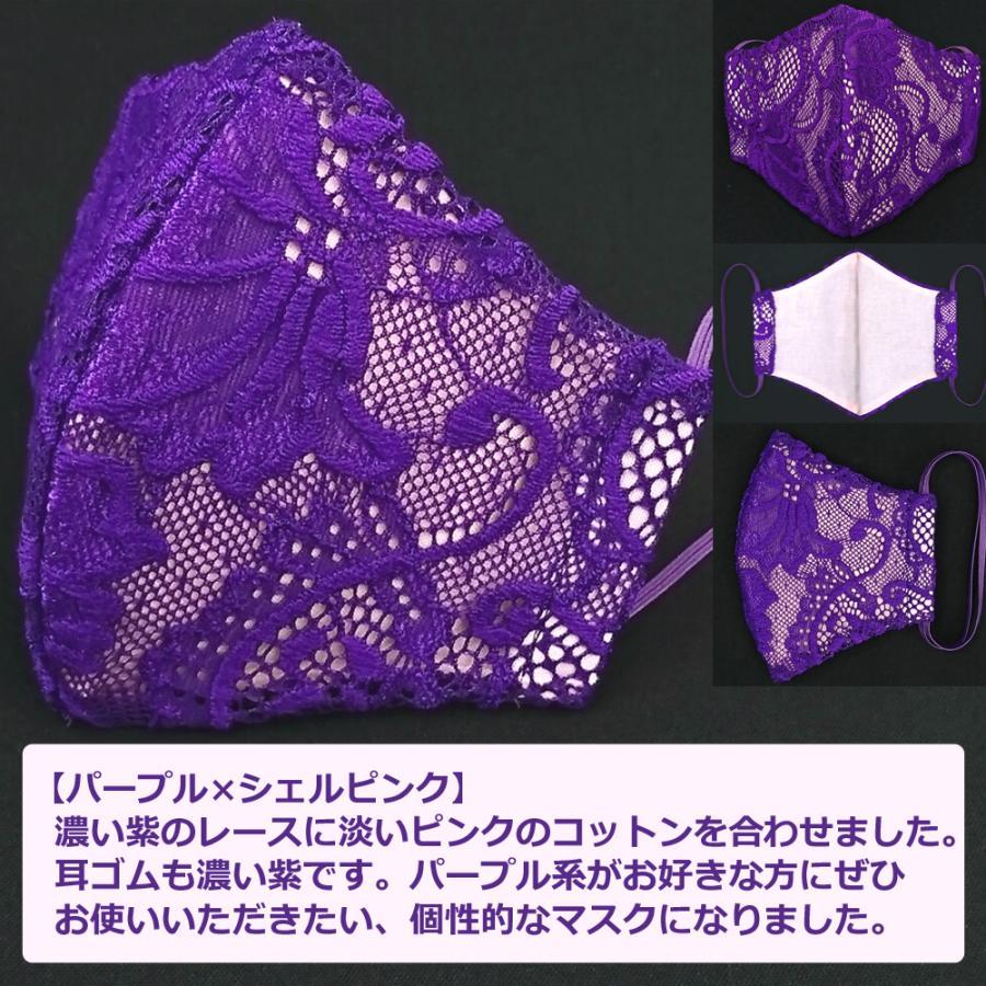 結婚式 レース マスク 日本製 洗える 高級 プレゼント ブライダル パーティ 女性用 Mサイズ アトリエフジタ|fujita2020|08