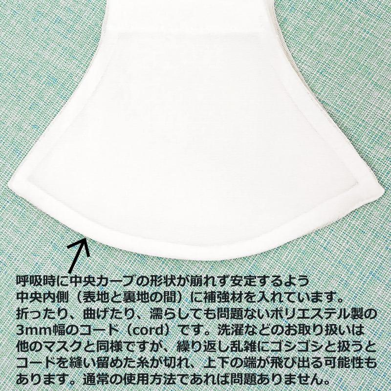 冷感  スポーツ アジャスター付き 息がしやすい 蒸れない マスク 日本製 洗える 在庫 あり 布マスク M S サイズ アトリエフジタ|fujita2020|04