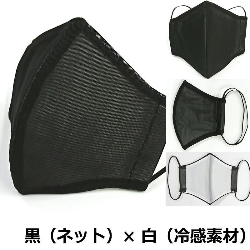 冷感 蒸れない マスク 日本製 洗える 在庫 あり 布マスク 女性用 Mサイズ Sサイズ アトリエフジタ fujita2020 11