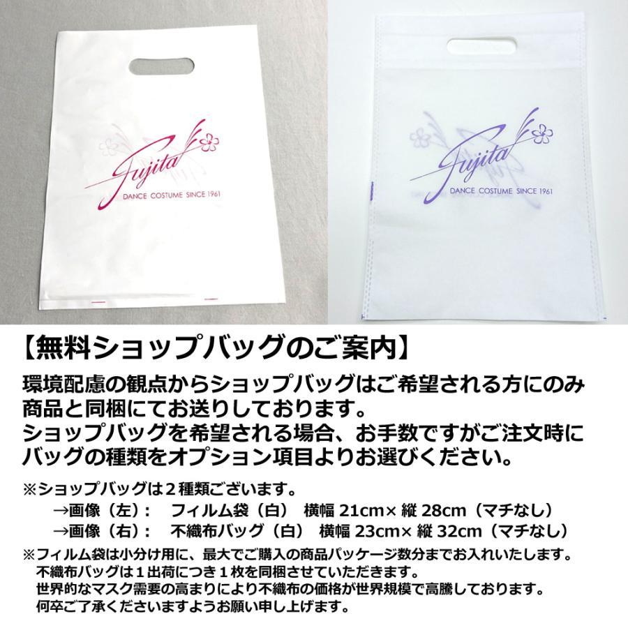 冷感 蒸れない マスク 日本製 洗える 在庫 あり 布マスク 女性用 Mサイズ Sサイズ アトリエフジタ fujita2020 14