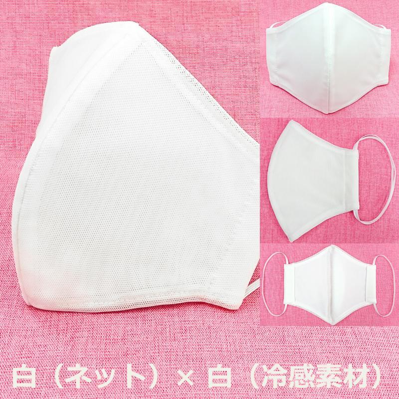 冷感 蒸れない マスク 日本製 洗える 在庫 あり 布マスク 女性用 Mサイズ Sサイズ アトリエフジタ fujita2020 06