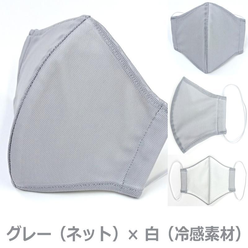 冷感 蒸れない マスク 日本製 洗える 在庫 あり 布マスク 女性用 Mサイズ Sサイズ アトリエフジタ fujita2020 08