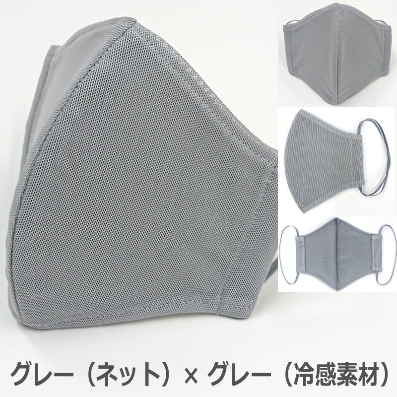 冷感 蒸れない マスク 日本製 洗える 在庫 あり 布マスク 女性用 Mサイズ Sサイズ アトリエフジタ fujita2020 09