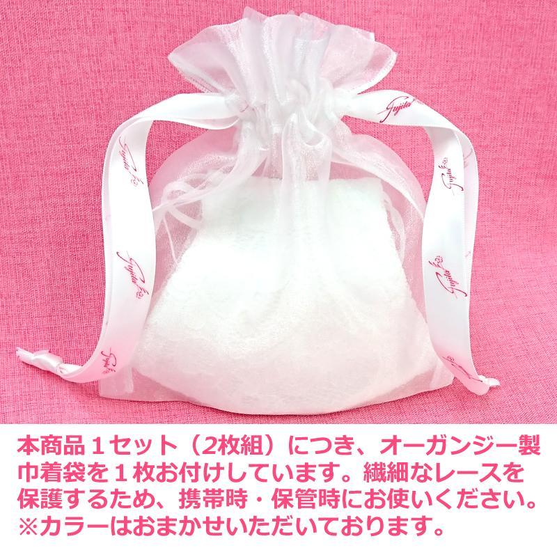 結婚式 ファッション レース マスク ブライダル フォーマル パーティ 日本製 洗える 布マスク 女性用 M S サイズ アトリエフジタ|fujita2020|10