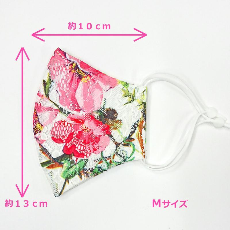 結婚式 ファッション レース マスク ブライダル フォーマル パーティ 日本製 洗える 布マスク 女性用 M S サイズ アトリエフジタ|fujita2020|11