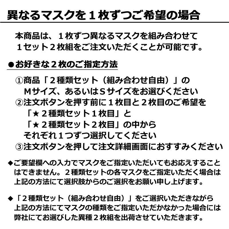 結婚式 ファッション レース マスク ブライダル フォーマル パーティ 日本製 洗える 布マスク 女性用 M S サイズ アトリエフジタ|fujita2020|13