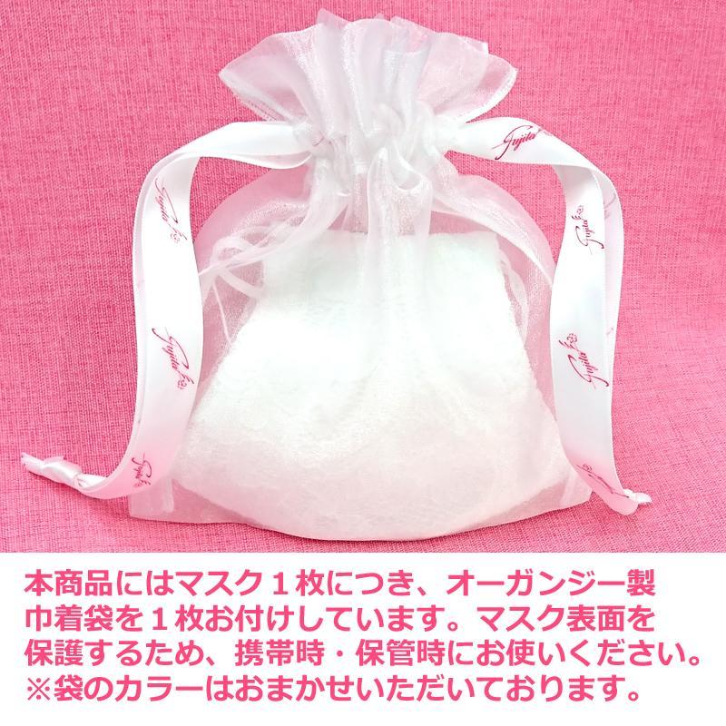 結婚式 母の日 フォーマル 高級 マスク 耳ひも調整 ブライダル パーティ 日本製 洗える 布マスク 女性用 M サイズ アトリエフジタ|fujita2020|19