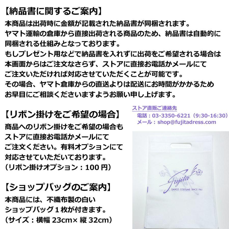 結婚式 母の日 フォーマル 高級 マスク 耳ひも調整 ブライダル パーティ 日本製 洗える 布マスク 女性用 M サイズ アトリエフジタ|fujita2020|21