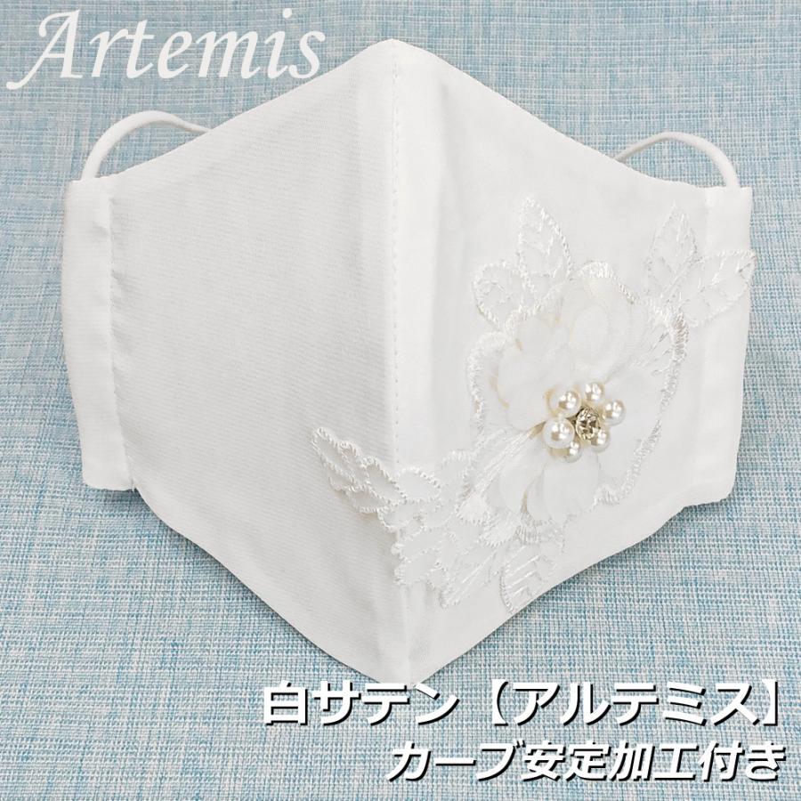 結婚式 母の日 フォーマル 高級 マスク 耳ひも調整 ブライダル パーティ 日本製 洗える 布マスク 女性用 M サイズ アトリエフジタ|fujita2020|05