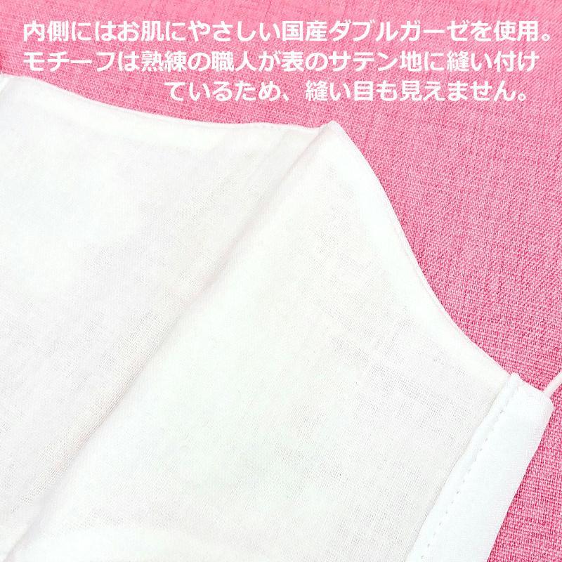 結婚式 母の日 大きめ フォーマル 高級 マスク 耳ひも調整 ブライダル パーティ 日本製 洗える 布マスク 女性用 L サイズ アトリエフジタ|fujita2020|14