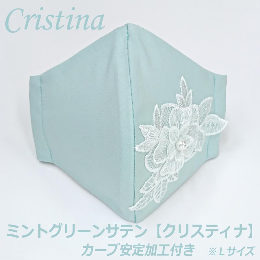 結婚式 母の日 大きめ フォーマル 高級 マスク 耳ひも調整 ブライダル パーティ 日本製 洗える 布マスク 女性用 L サイズ アトリエフジタ|fujita2020|06