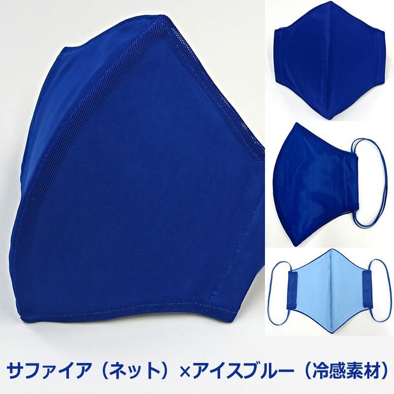 冷感 蒸れない マスク 日本製 洗える 在庫 あり 布マスク 大きめ 男性用 L サイズ アトリエフジタ fujita2020 02
