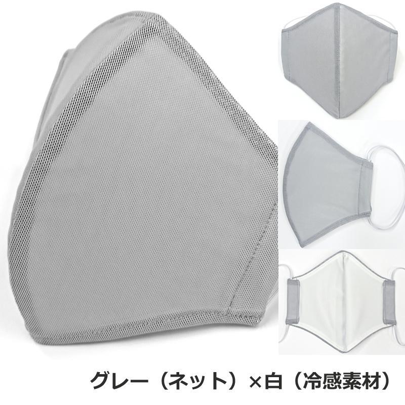 冷感 蒸れない マスク 日本製 洗える 在庫 あり 布マスク 大きめ 男性用 L サイズ アトリエフジタ fujita2020 14