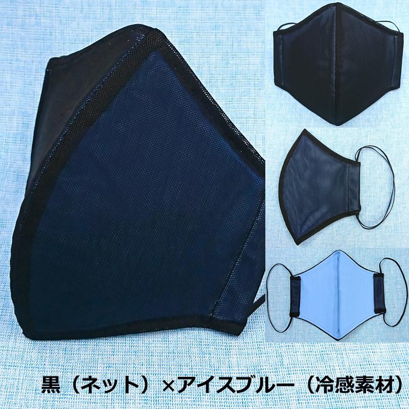 冷感 蒸れない マスク 日本製 洗える 在庫 あり 布マスク 大きめ 男性用 L サイズ アトリエフジタ fujita2020 04