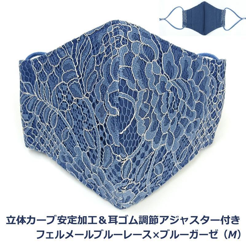 結婚式 洗える レース マスク 日本製 フィルターポケット付き 耳ヒモ調整 ブライダル フォーマル ビジネス アトリエフジタ fujita2020 14