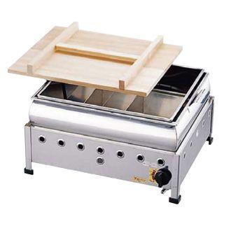 IKK 湯煎式 おでん鍋 (自動点火) OA15SW