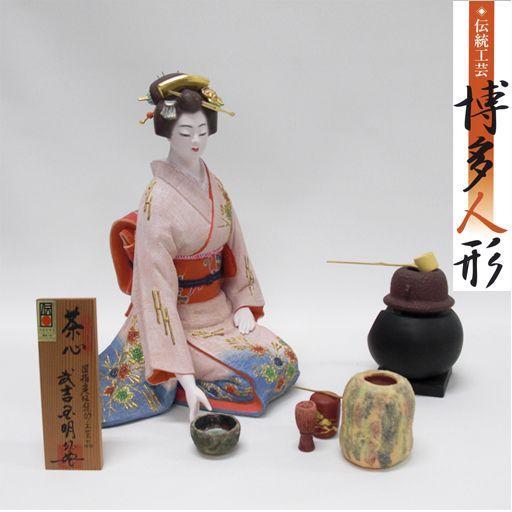 博多人形 茶心 國明作