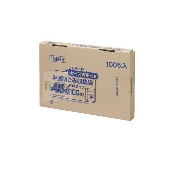 容量表示入ごみ収集袋 45L HDPE+meta 白半透明0.02mm 即納最大半額 超美品再入荷品質至上 TBN45 ジャパックス ケース 600枚