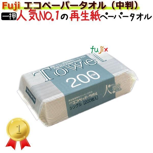 ペーパータオル 業務用 フジナップ エコペーパータオル お買い得品 中判 30袋 高品質 ケース