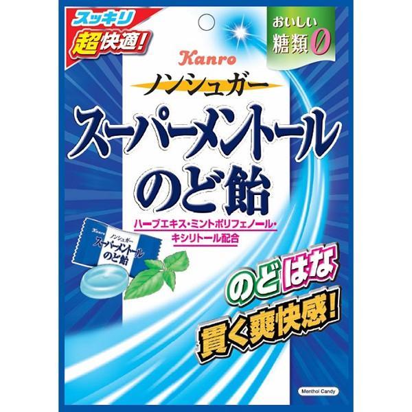 カンロ 定番から日本未入荷 ノンシュガースーパーメントールのど飴 80g×60個入り YB セール 特集 1ケース