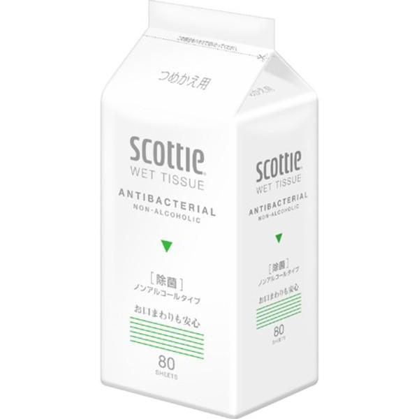 スコッティ ウェットティシュー除菌ノンアルコールタイプ80枚 つめかえ用 卓出 [正規販売店] SH ※個数制限あり