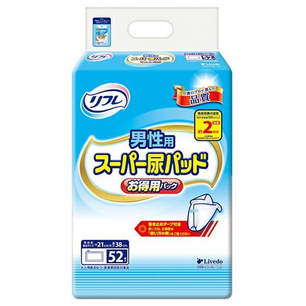 リフレ 男性用 スーパー尿パッド お得用パック 海外並行輸入正規品 トラスト PP 52枚×4パック 直送品