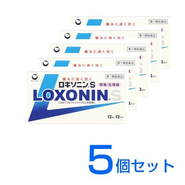 ロキソニンS 12錠 5個セット 贈呈 PL※要メール返信 薬剤師からのメールをご確認ください オーバーのアイテム取扱☆ 第1類医薬品