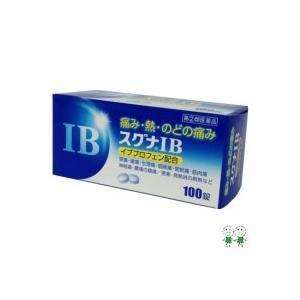 信憑 スグナIB 100錠 激安通販販売 第2類医薬品