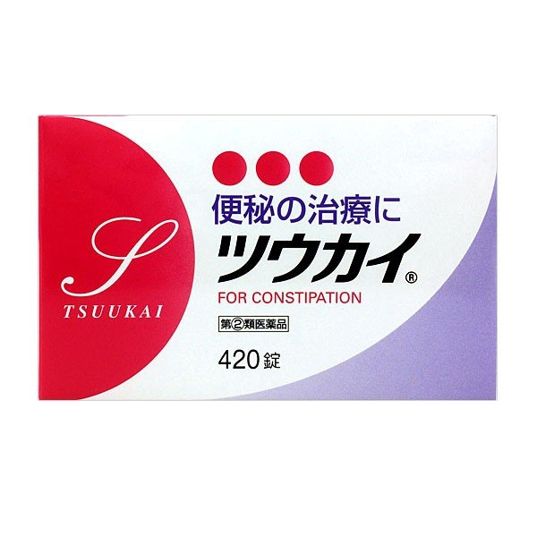 ツウカイ 日本未発売 420錠 第 類医薬品 2 店