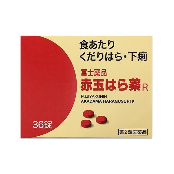 第2類医薬品 新作入荷 富士薬品赤玉はら薬 36錠 配置薬 伝統薬 富士薬品の下痢止め 上質