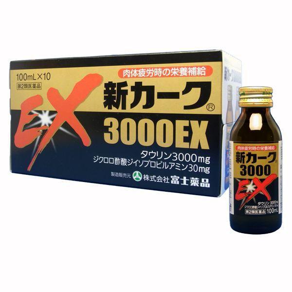 百貨店 新カーク3000EX タイムセール 100mL×10本 第2類医薬品